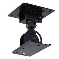 Image of Yamaha BCS251 Ceiling Mount Bracket for CBR Series Speakers, Supports 66.14 Lbs