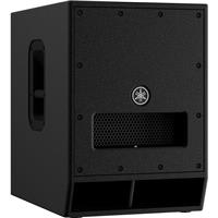 """Image of Yamaha DXS12mkII 12"""" Driver 1020W Powered Active Subwoofer"""