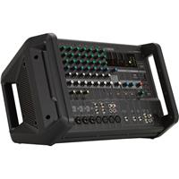 Compare Prices Of  Yamaha 12-Input Powered Mixer with Dual 630W Amplifier