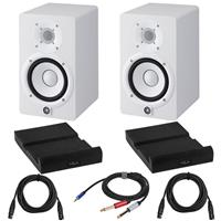 """Compare Prices Of  Yamaha 2x HS5 5"""" 70W Powered Two-Way Studio Monitor, 5-Inch Woofer and 1-Inch Tweeter (White) Bundle with 2x Isolation Pads, 2x 15-Foot XLR M to XLR F Microphone Cable, 10-Foot Y Splitter Cable"""