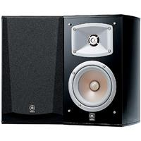 "Image of Yamaha NS-333 5"" 2-way 150 Watts Bookshelf Speaker, Wall Mountable, Magnetic Shielding, New Grill Design, Pair - Black"