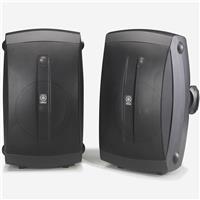 "Image of Yamaha NS-AW350 6.5"" 130 Watts Bookshelf, Indoor/Outdoor Speakers with 1"" PEI Dome Tweeter, Black, Pair"