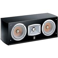 """Compare Prices Of  Yamaha NS-C444 Dual 5"""" 2-Way 100-250 Watts Center Speaker, Single"""