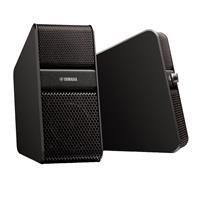 Compare Prices Of  Yamaha NX-50 Premium PC Speaker, Pair, Black