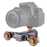 Compare Prices Of  YELANGU L4X Electric Motorized DSLR Dolly with Remote Control, Titanium