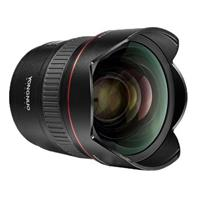Compare Prices Of  Yongnuo YN 14mm f/2.8 Lens for Nikon