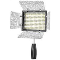 Compare Prices Of  Yongnuo YN160 III Bi-Color LED Video Light, 1536 Lumens