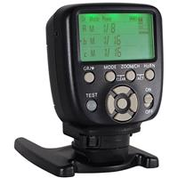 Compare Prices Of  Yongnuo YN560-TX II Manual Flash Controller for Canon Cameras
