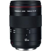 Compare Prices Of  Yongnuo 60mm f/2.0 Macro Lens for Canon EF