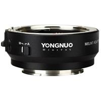 Compare Prices Of  Yongnuo EF-E II Mount Adapter for Canon EF/EF-S Mount Lenses to Sony E-Mount Cameras