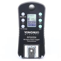 Image of Yongnuo RF605 16-Channel Wireless Flash Trigger for Nikon Cameras, 2.4GHz Frequency, 1/320sec Sync Speed