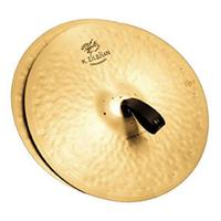 """Compare Prices Of  Zildjian 18"""" K Constantinople Orchestral Special Selection Medium Heavy Cymbals with Pads, Straps and Bag"""