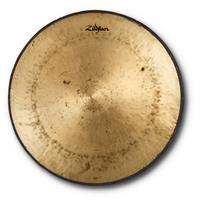 """Image of Zildjian 17"""" Gou Gong, Etched Logo"""