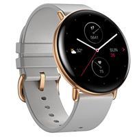 Image of Zepp 32.5mm E Circle Stylish Smartwatch, Moon Gray