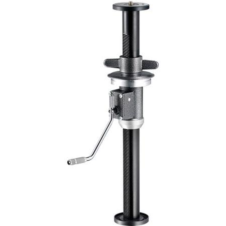 Gitzo GSGS Systematic Series Aluminum Geared Center Column 71 - 319