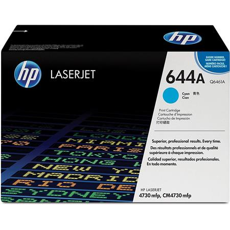 HP Color LaserJet QA Cyan Print Cartridge Pages Yield Capacity 36 - 739