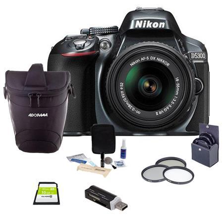 Nikon D MP DX Format Digital SLR Camera AF S DX NIKKOR f G VR Lens Grey Bundle Slinger Holster Bag G 229 - 781