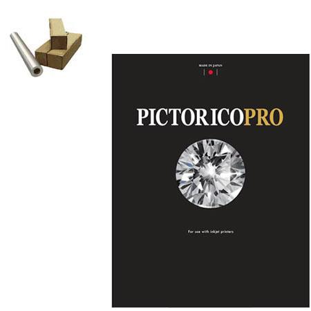 Pictorico TPU Premium Over Head Projector Transparency Inkjet Film gsm milRoll Core 61 - 262