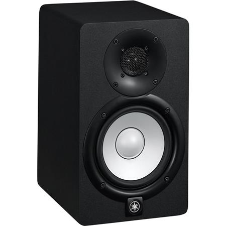 Yamaha HS Powered Studio Monitor W Total Output Cone Woofer Dome Tweeter 76 - 633