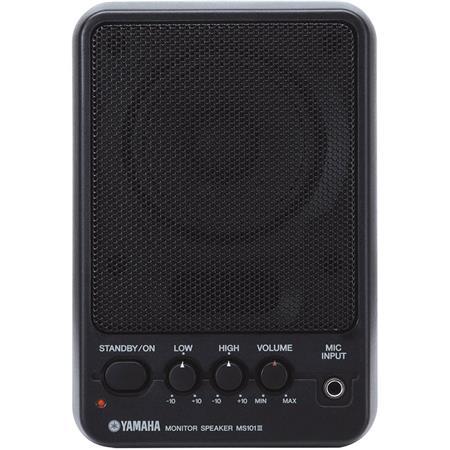 Yamaha W Powered Monitor Hz kHz Frequency Range Single 171 - 734