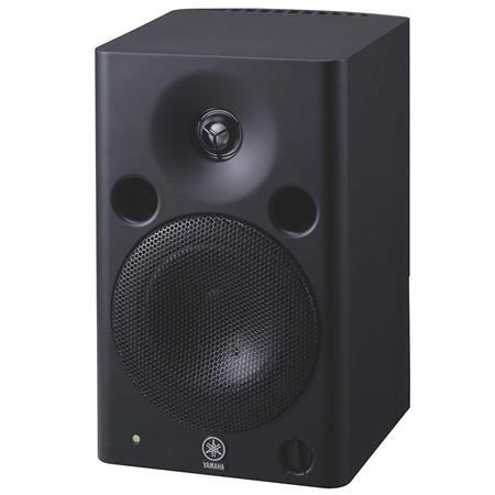 Yamaha MSP STUDIO W Active Two Way Nearfield Monitor Hz kHz Frequency Range kOhms Input Impedance 26 - 138