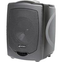 Azden APSU Powered Speaker Dual Channel IR Receiver Watts of Power Volume Tone Controls 195 - 635