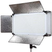 Flashpoint Led Light V Mount 91 - 234