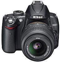 Nikon D Megapixels Digital Slr Camera W VR Zoom Lens 126 - 241