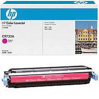 Hp Colr Lasrjt Ca Magnta Print Cart 96 - 402