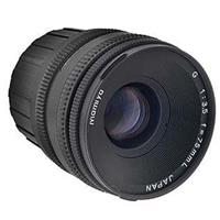 Mamiya Lens  198 - 651