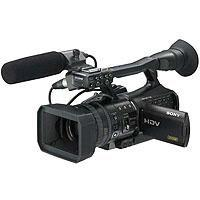 Sony HVR VU Professional HDV High Definition Camcorder Hours 259 - 244