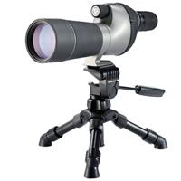 Vanguard Hgh Plains Spotngscope Kit 48 - 688
