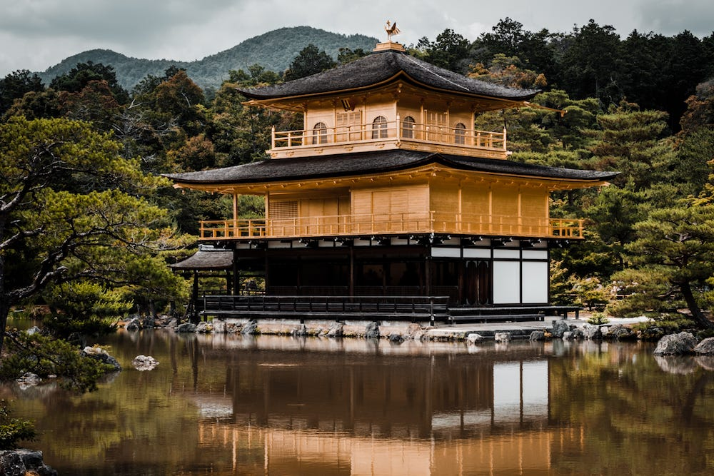 Kinkanku-ji (the Golden Pavilion)