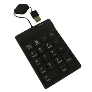 Adesso 18 Key USB Waterproof Numeric Keypad AKP-218