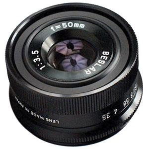 Beseler 50mm f/3.5 Beslar Enlarging Lens for 35mm Negatives. #8670: Picture 1 regular