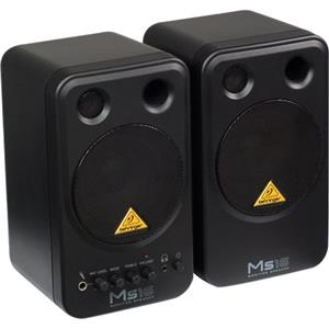 Behringer MS16 2-Way Active Nearfield Monitor System, Pair: Picture 1 regular