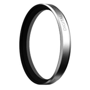 B + W 58mm Digital Pro UV/IR Blocking 486 Filter: Picture 1 regular