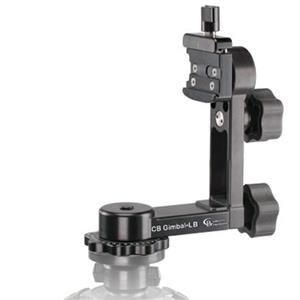 Custom Brackets Gimbal-LB: Picture 1 regular