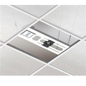 "Chief CMA443 Above Tile Suspended Ceiling Kit & 3"" Fixed Pipe CMA443"