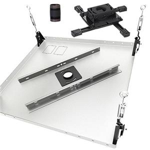 Chief KITPB003 Projector Ceiling Mount Kit KITPB003