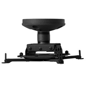 Chief KITPS012C Projector Ceiling Mount Kit: Picture 1 regular