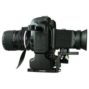 Cavision MHE52-RCMBG LCD Viewfinder Set, Canon 5D MII: Picture 1 regular
