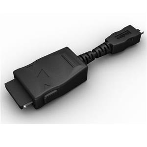 Callpod Chargepod Adapter for LG Mobile Phones & Bluetooth Headsets: Picture 1 regular