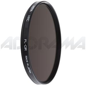 Hoya 62mm Circular Polarizer Multi Coated Filter: Picture 1 regular