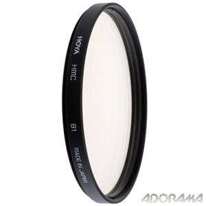 Hoya 67mm 81B Warming Multi Coated Filter: Picture 1 regular