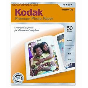 Kodak Premium Glossy Photo Inkjet Paper, 50 Sheets: Picture 1 regular