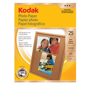 Kodak Photo Gloss Inkjet Paper, 8.5x11