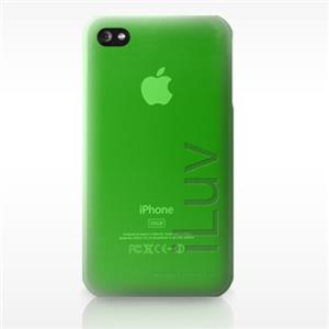 iLuv Soft-coated Translucent Silk Ultra Thin Case ICC733GRN