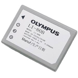 Olympus LI-80B Rechargeable Lithium-ion Battery 202431