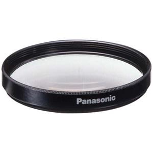 Panasonic DMW-LMC52 52mm MC Multi Coated Protector Filter: Picture 1 regular